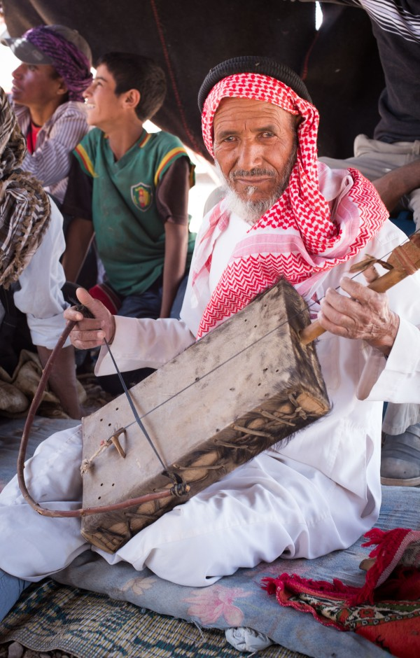 Abu playing the Rehab